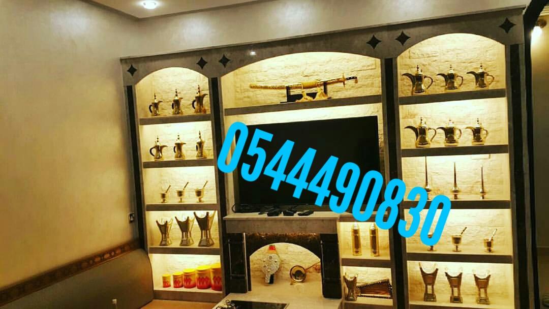 0544490830 الرياض