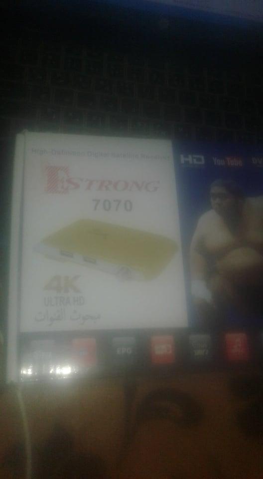 ممكن تحديث ستلايت strong 7070