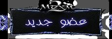 MT2XM