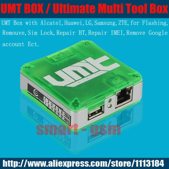 برنامج Ultimate Multi Tool - GSM v3.9