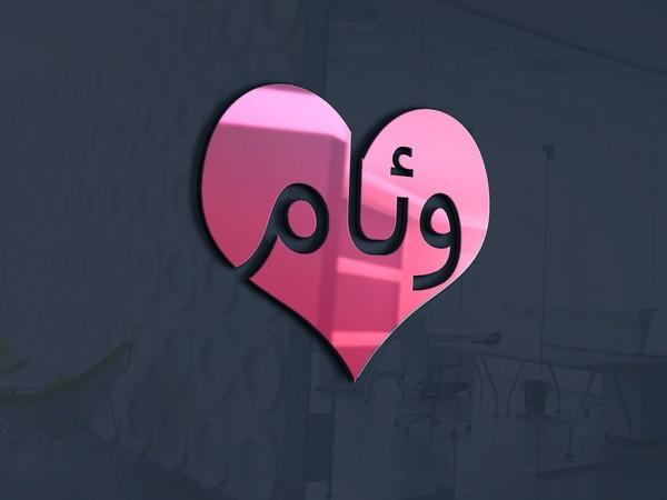 we2am.com موقع التواصل الاجتماعي للعرب العالم