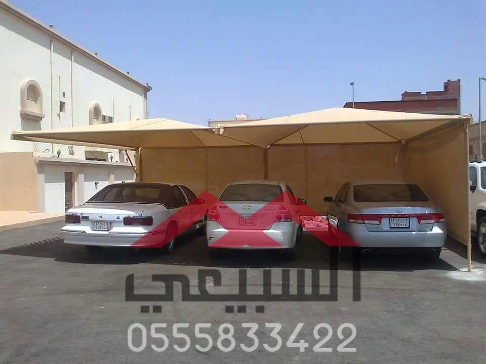تركيب مظلات سيارات في القصيم ,0555833422 , مظلات وسواتر القصيم , نوفر لكم افضل انواع مظلات سيارات , P_1619a1ms85