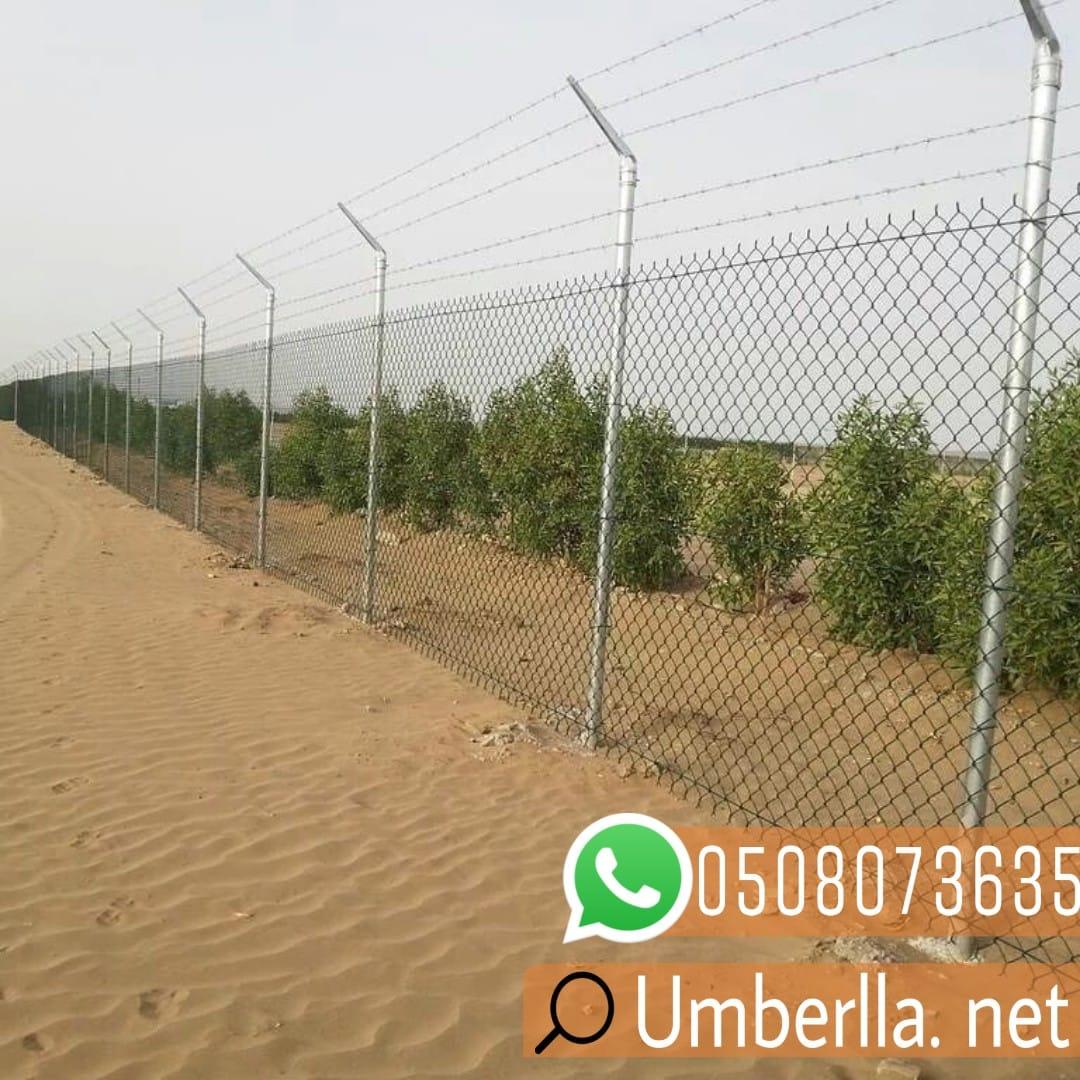 شبوك مزارع باسعار مناسبه , 0508073635 , شبوك , كافة انوع شبوك بجودة عالية , P_162555f2v8