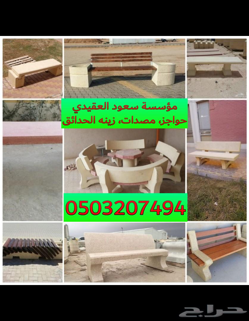 مؤسسة سعود العقيدي 0503207494 مستلزمات تزين الطرق في الرياض.اسوار P_1662t25732