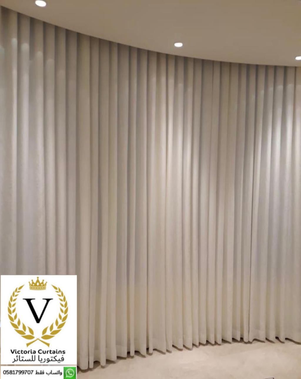 . فيكتوريا لبيع الستائر بالرياض واتس 0581799707 افخم ديكورات تفصيل ستائر في الرياض  P_1698sl12g7