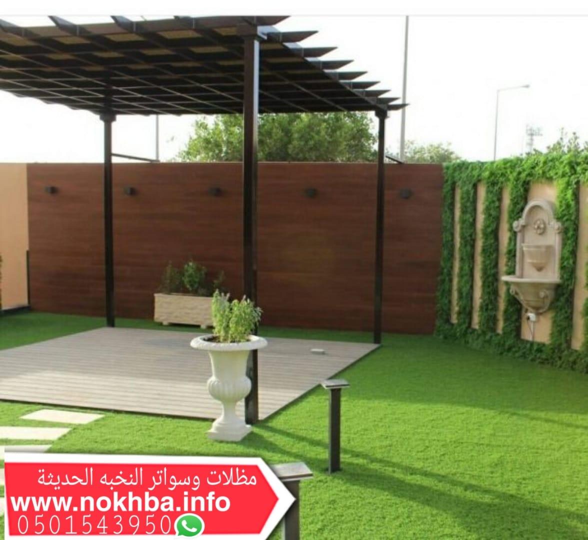 تنسيق حدائق جده , تنسيق حدائق الطائف , 0501543950 , اعشاب صناعيه , تركيب عشب صناعي , P_1753omzvc7