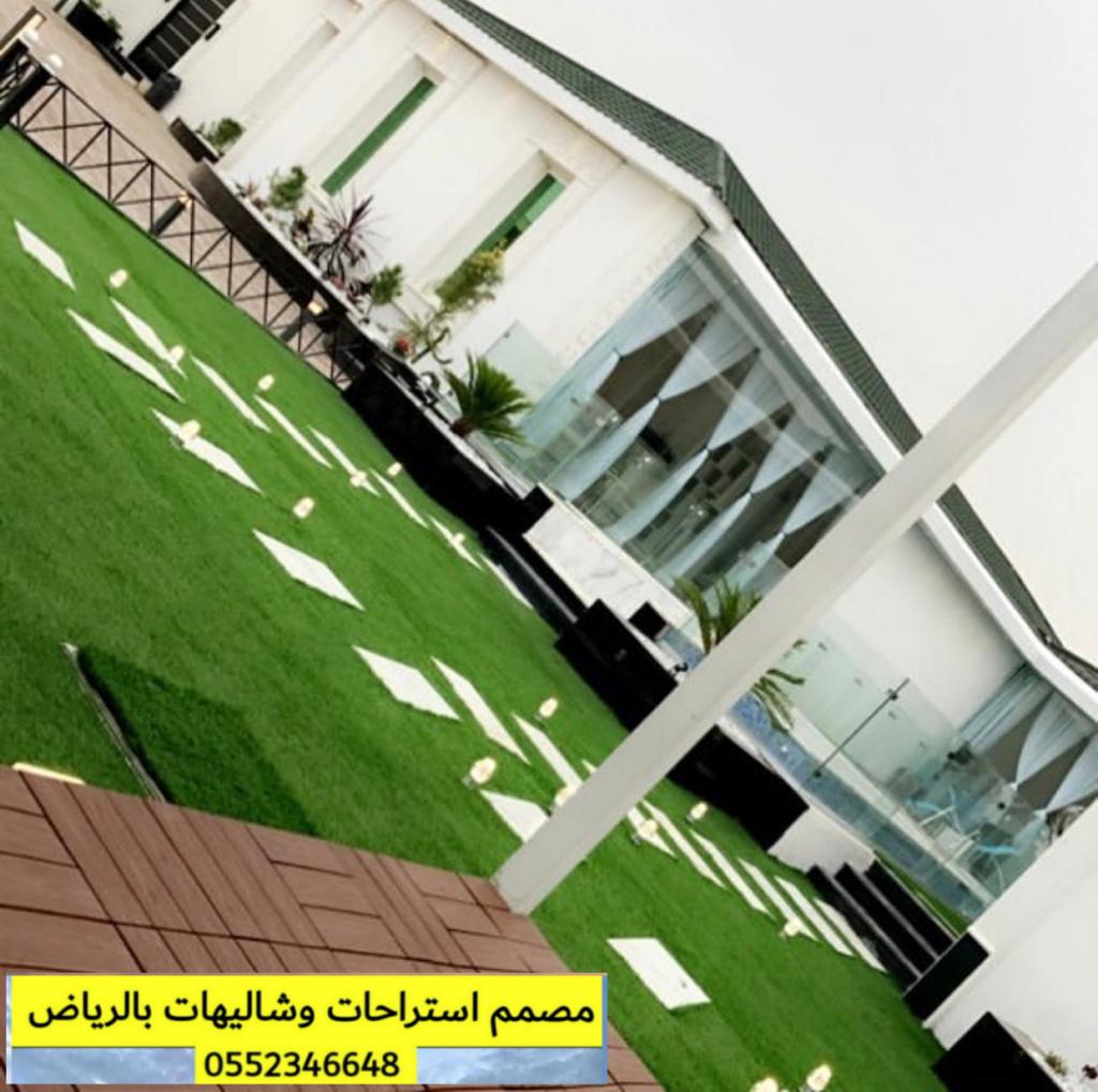 ٥ مصمم استراحات وشاليهات في الرياض 0552346648 مهندس تصميم استراحات بالرياض  P_17583t6l50
