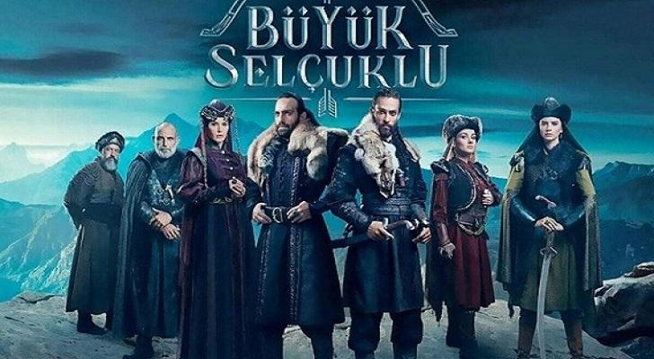 مشاهدة مسلسلات تركية مترجمة 2020