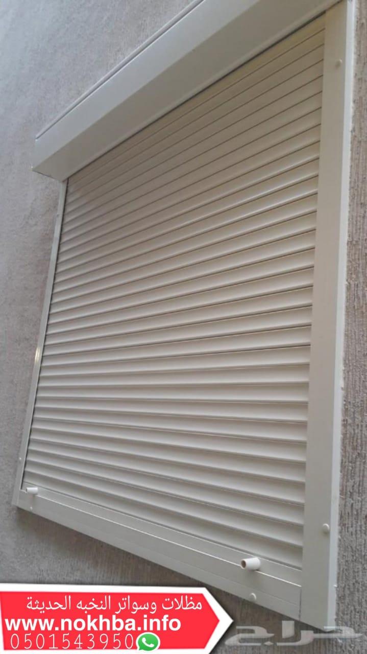 نوافذ ابواب المنيوم 0501543950 تركيب