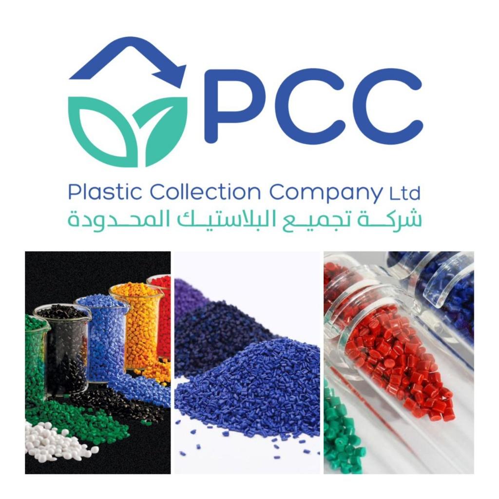 شركة تجميع البلاستيك جده، شركة p_18991zkfg2.jpg