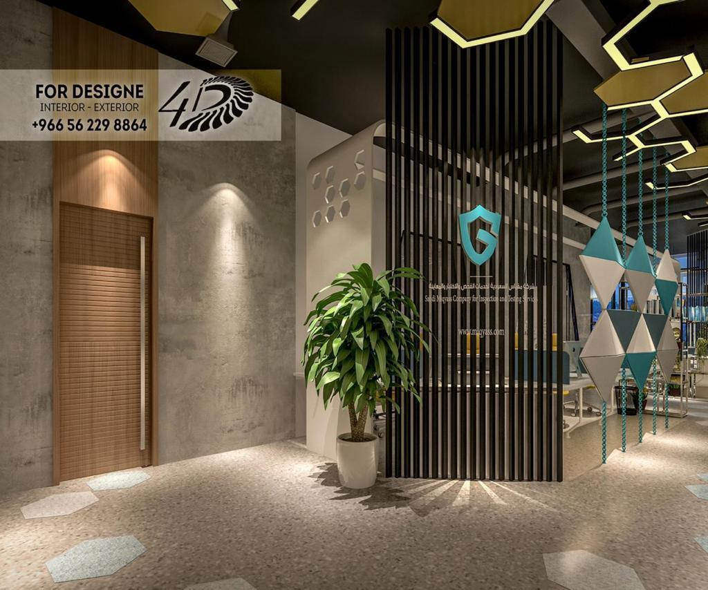 مكتب عبدالعزيز السيف للإستشارات الهندسية p_2010bkeai1.jpg