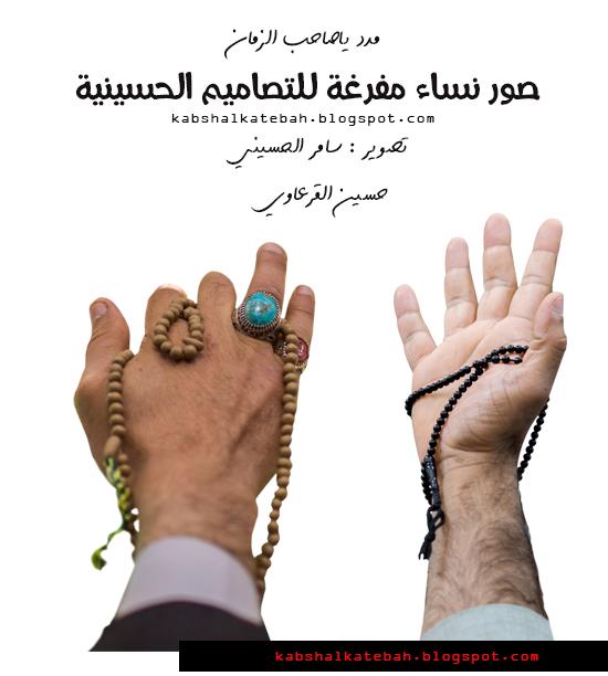 صور آيادي مفرغة للتصاميم الإسلامية P_2069s53vy1