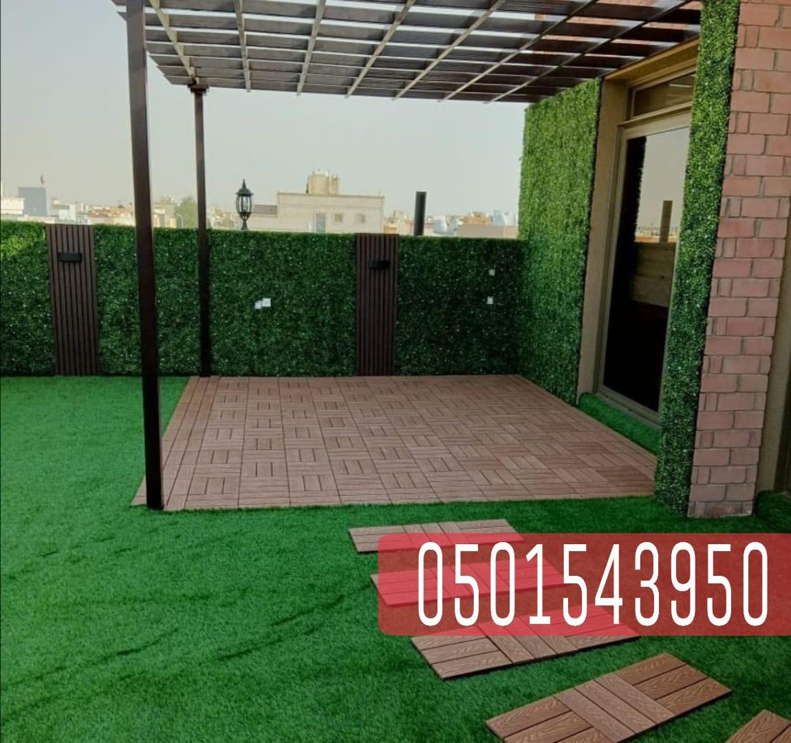 تصميم برجولات وتنسيق حدائق في مكة و جدة , 0501543950 P_207821ntg9