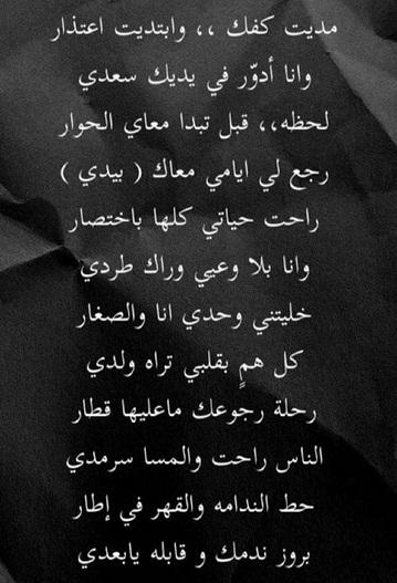 7bd3aac31 منتــدى الســالميــه: Assala_____