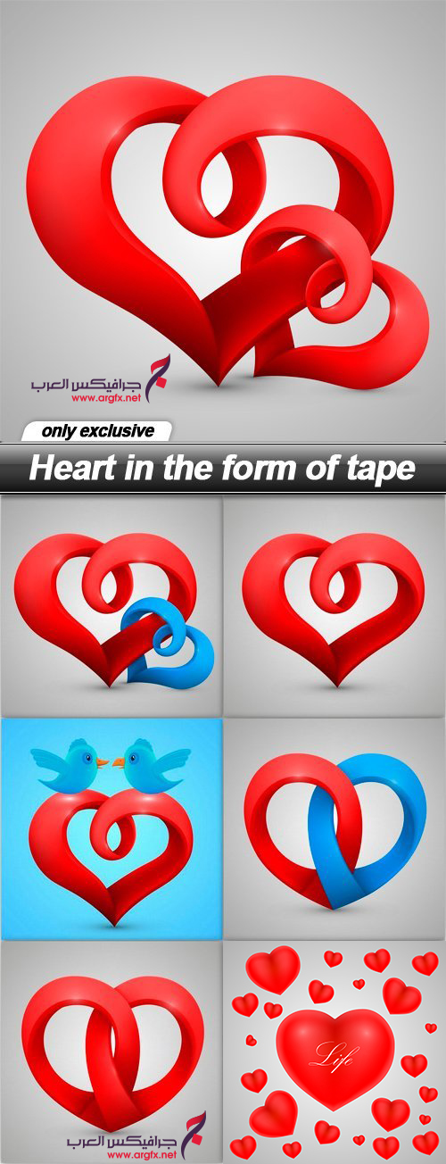 Heart in the form of tape - 7 EPS