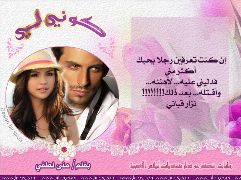 رومانسية ياشهرزاد)
