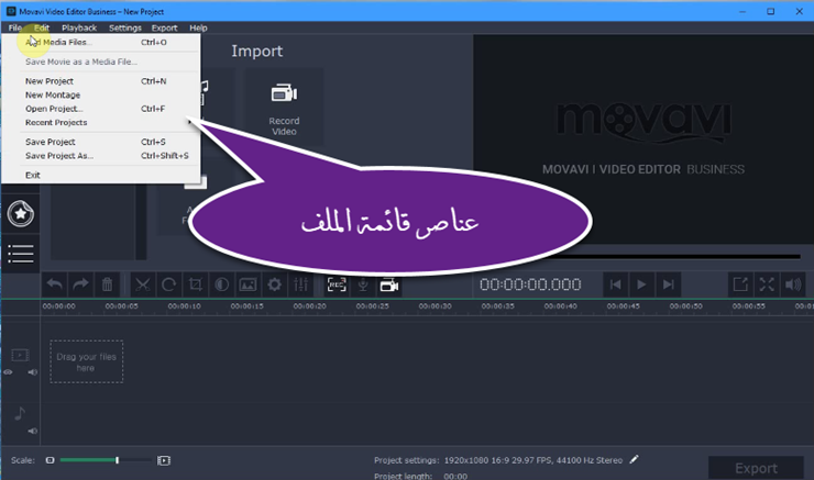 ||Movavi Video Editor Plus 14.5.0|| p_8211g6gs2.png